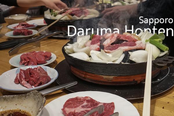 Genghis Khan Roast Lamb Review Daruma Honten